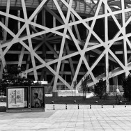 Beijing National Stadium - Bird's Nest, Olympic Park, Beijing, China. #1