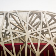 Beijing National Stadium - Bird's Nest, Olympic Park, Beijing, China. #2
